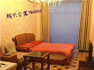 ��居养生公寓1室1厅1卫1300元/月