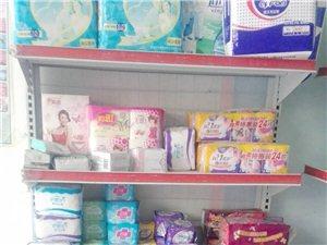 卫生纸批发零售
