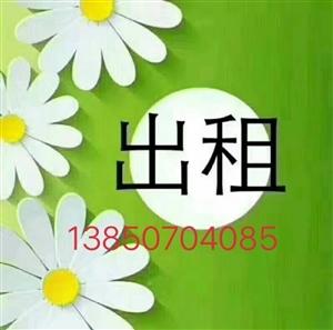 鸿业嘉辉广场1室1厅1卫1000元/月