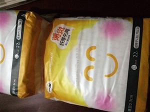 全新xl号纸尿裤,今年3月份买的,孩子大了用不着了,15 一包