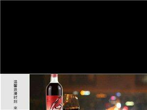 新疆葡萄酒清河�Yu店