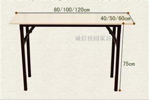 因培训班转让,现低价出售全新折叠课桌30张,网上批发未组装1890元,现价1500元已组装好可直接使...