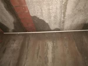 房进水漏水