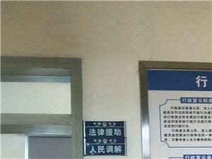 兴文在中山招工骗局,望四川的老乡不要去再上当了。