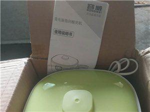 出售一台闲置全自动酸奶机,九成新