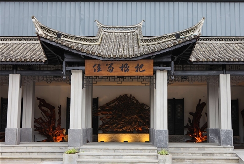 云南腾冲杜鹃王珍奇古木景区建设有限公司