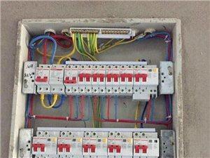 水電維修服務