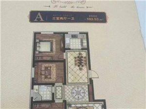 筑越洋房3室2厅1卫56万元