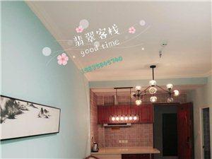 孝义市悦居养生公寓1室1厅1卫2000元/月
