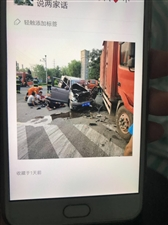 我爸7-5号在九园公路跟宝白公路交口发成车祸