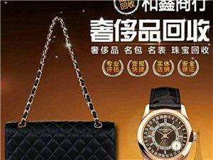 長期高價回收黃金鉑金手表手機等可抵押