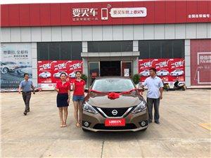运图要买车各种车享北京上海价格