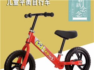 儿童平衡车 全新 适合两岁以上的孩子