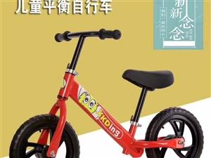 儿童平衡车 全新 适合两岁以上的宝宝 锻炼孩子平衡力 价格优惠