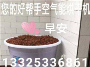 云南種業集團有限責任公司熱能科技分公司