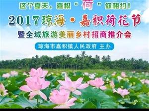 李杨胜吟稿/咏荷/2018.7.13