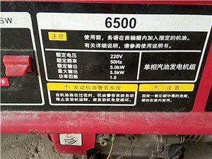 日本本田汽油发电机 5.5千瓦 闲置没用几次