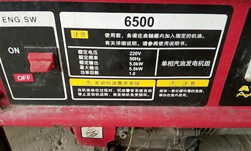 日本本田汽油發電機 5.5千瓦 閑置沒用幾次