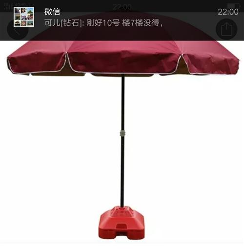 求购这两种伞,有老板要卖的打电话给我13290007797 17823788887