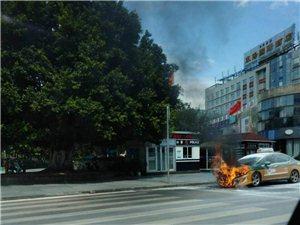 出租车自燃