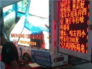 翔安在喀左九神庙卖车