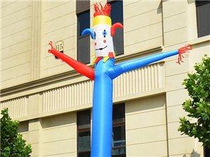 跳舞人氣球出租