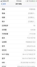 自己用95新苹果7p,128g,支持咸丰本地面交,体验手机,东西成色很好,自己用很爱惜,别错过