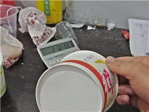 一次性杯子一次性碗,一次性筷子