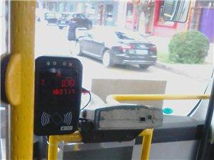 咱大齐帝国公交车上新的刷卡机安装好啦