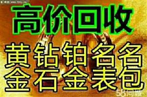 我葡京娱乐业务:一、??(车辆贷款押证不押车手续简单利息低);二、????(黄金、名表,名包,铂金、钻石...