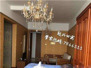 美高梅注册悅居养生公寓2室1厅1卫1800元/月