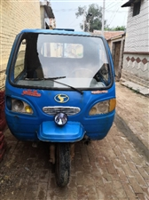 农用三轮车一辆,农忙好帮手,现用不到低价出售