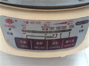 烧烤、涮锅、煎锅。因搬迁低价转让。58元。售出不退。