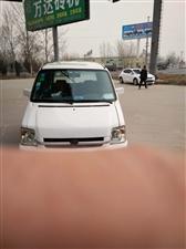 北斗星06年车,1.4排量