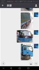 南骏货车,可装五六吨