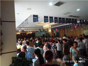 龙城名都产权70年变商业用地40,仅剩下24年!!