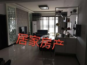 长阳东方花园精装房出售