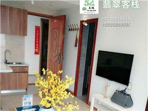 悦居养生公寓1室1厅1卫2000元/月