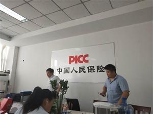 中国人保信贷部