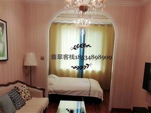悦居1室1厅1卫20万元