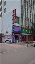 广场旁边的一家黑店