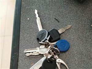 失物招领:帅哥,你的钥匙掉了!