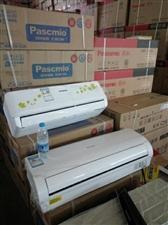 出售样品冰箱,空调,洗衣机,电视,质量好,价格低,完全都是批发价。