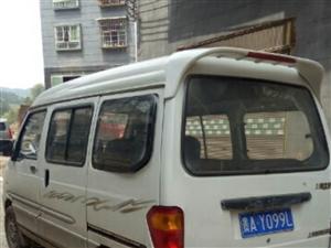 10年五菱宏光面包车出售,发动机动力足,无暗病,手续齐全,有保险。