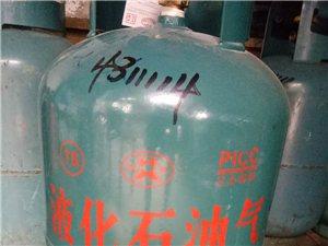 桶装水,液化气。