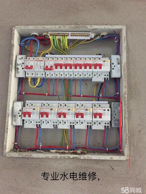 电路维修排查跳闸送不上电