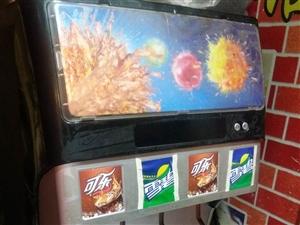低价出售可乐机,冰激凌机,炸锅,收银机,4开门大冰箱,烤箱,腌制机,冰柜,桌椅板凳等,1828266...