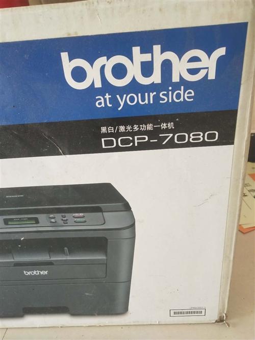 轉讓打印機