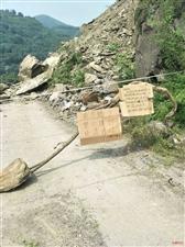 北庵村村民唯一外出的路断了