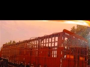 出售高栏挂车,15年9月份的金君卫牌,对开门,轻体板的,轮胎八成新,外廓尺寸:1300?2500?3...